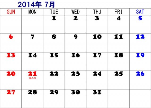 カレンダー 2014年12月のカレンダー : 2014 年 6 月 カレンダー 2014 年 8 ...